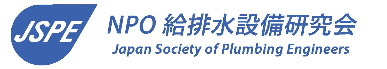 JSPE-logo